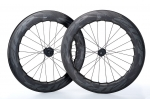 RUOTE ZIPP 858 NSW CARBON WHEELS.jpg