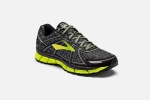 SCARPA RUNNING BROOKS ADRENALINE GTS 17 MEN 004.jpg