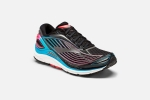 SCARPA RUNNING BROOKS TRANSCEND 4 WOMEN 070.jpg