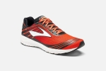SCARPA RUNNING MEN BROOKS ASTERIA 615.jpg